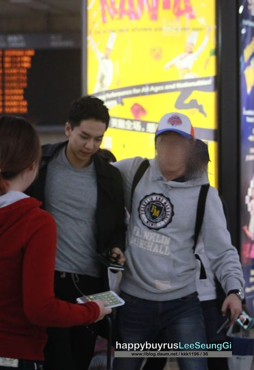 haneda to gimpo happybuyrus5