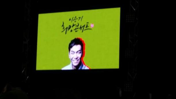 daegu concert starting screen
