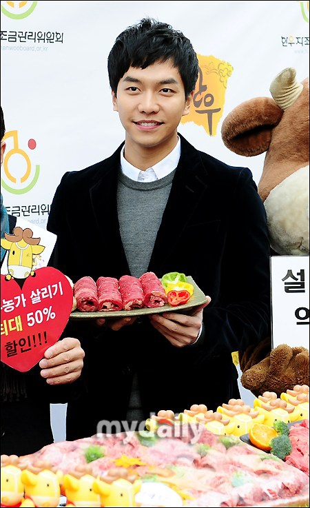 hanwoo market56 press photo