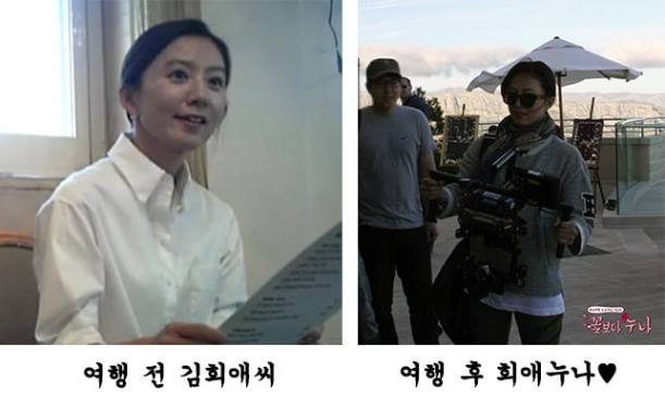 Hee Ae before and after