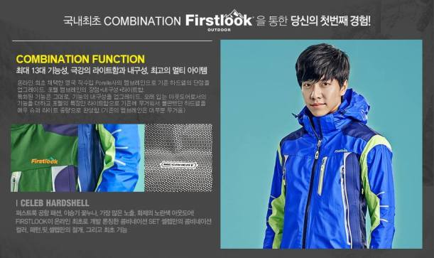 firstlook ss th3