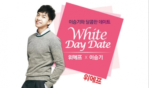 white day date sg