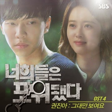 Youre-All-Surrounded-OST-Part-4