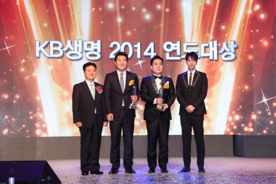 KB life grand award press1