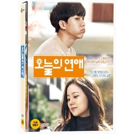 Love forecast dvd